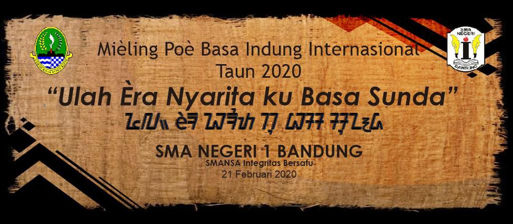 Mièling Poè Basa Indung Internasional Taun 2020